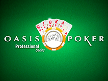 В GMSlots Deluxe играть бесплатно Оазис Покер – Профессиональная Серия