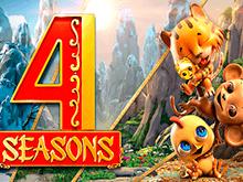 Новейший 3D игровой автомат 4 Seasons от компании Betsoft