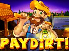 Игровой автомат Paydirt – играть без вложения денег